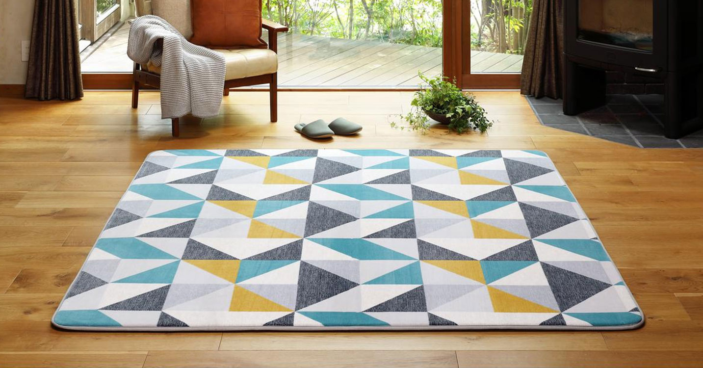 New Refresh! Design Rug