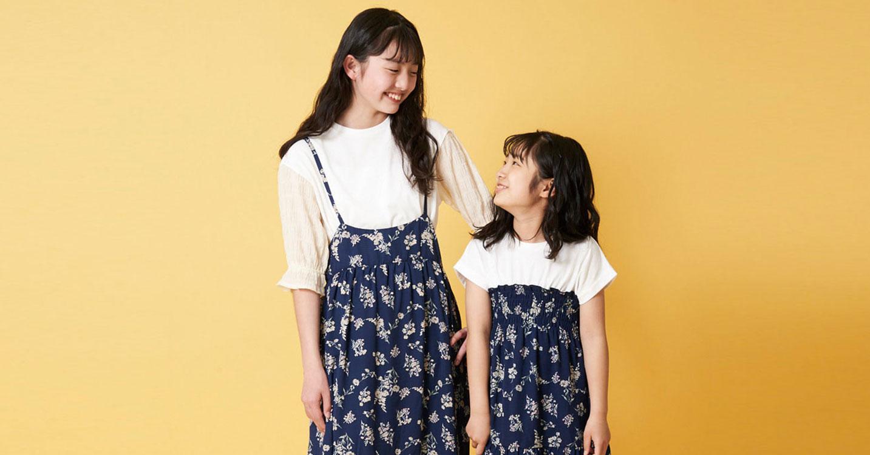 a.v.v Kids -Size 100-130-:3BUY 15%OFF