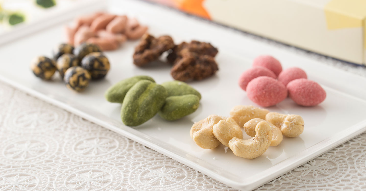 NUTS-HOLIC -FOR FATHER'S DAY-