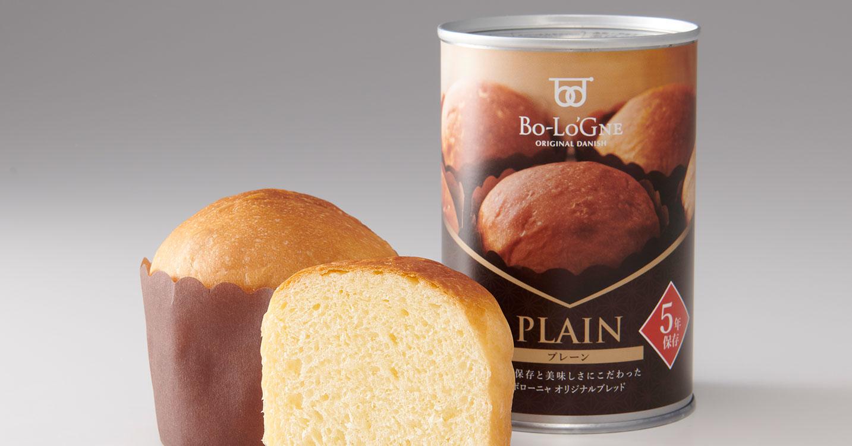 缶 de ボローニャ-おいしいパンの缶詰 もしもの時やアウトドアにも-