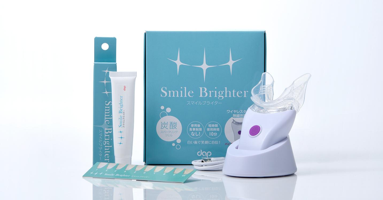 Smile Brighter-1回10分!簡単ホームホワイトニング-